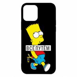 Чохол для iPhone 12/12 Pro Всі шляхом Барт симпсон