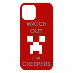 Чехол для iPhone 12/12 Pro Watch Out For Creepers