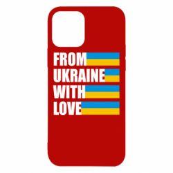 Чохол для iPhone 12/12 Pro With love from Ukraine