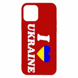 Чохол для iPhone 12/12 Pro Я люблю Україну