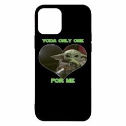 Чехол для iPhone 12/12 Pro Yoda only one for my