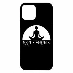 Чехол для iPhone 12/12 Pro Йога