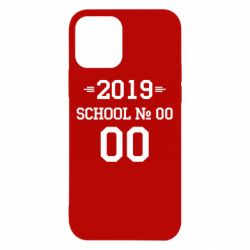 Чехол для iPhone 12/12 Pro Your School number and class number