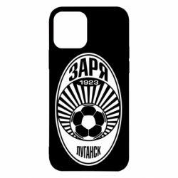 Чохол для iPhone 12/12 Pro Зоря Луганськ лого