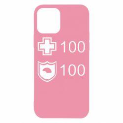 Чехол для iPhone 12/12 Pro Жизнь и броня