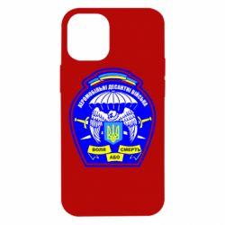 Чехол для iPhone 12 mini Аеромобільні десантні війська