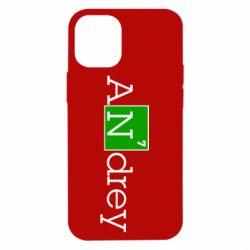 Чехол для iPhone 12 mini Andrey