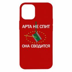 Чохол для iPhone 12 mini ARTA does not sleep, it comes down