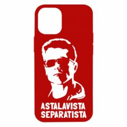 Чохол для iPhone 12 mini Astalavista Separatista