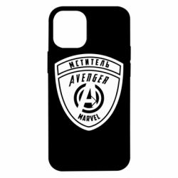 Чехол для iPhone 12 mini Avengers Marvel badge