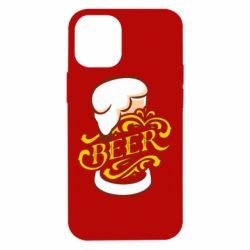 Чохол для iPhone 12 mini Beer goblet