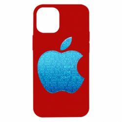 Чехол для iPhone 12 mini Blue Apple