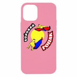 Чехол для iPhone 12 mini Бойовий гопак