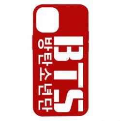 Чехол для iPhone 12 mini Bts logo
