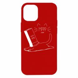 Чехол для iPhone 12 mini Cat and a box of milk