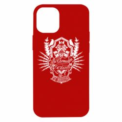 Чехол для iPhone 12 mini Chemodan Clan PTZ Underground