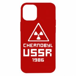 Чохол для iPhone 12 mini Chernobyl USSR