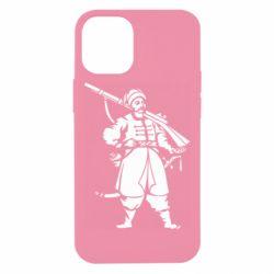 Чехол для iPhone 12 mini Cossack with a gun