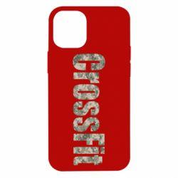 Чехол для iPhone 12 mini CrossFit камуфляж