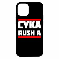 Чохол для iPhone 12 mini CUKA RUSH A