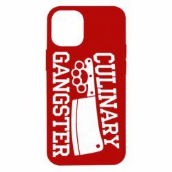 Чохол для iPhone 12 mini Culinary Gangster