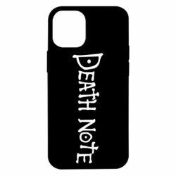 Чохол для iPhone 12 mini Death note name
