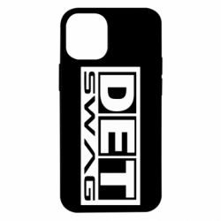 Чохол для iPhone 12 mini DET SWAG