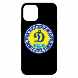 Чохол для iPhone 12 mini Динамо Київ