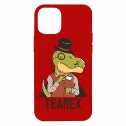 Чохол для iPhone 12 mini Dinosaur with tea