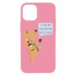 Чохол для iPhone 12 mini Dog with wine