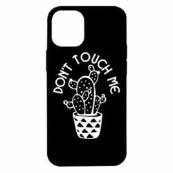 Чехол для iPhone 12 mini Don't touch me cactus