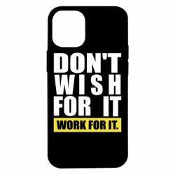 Чохол для iPhone 12 mini Dont wish
