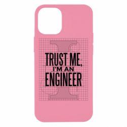 Чохол для iPhone 12 mini Довірся мені я інженер