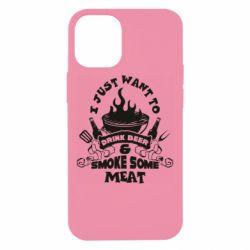 Чохол для iPhone 12 mini Drink Beer And Smoke Some Meat