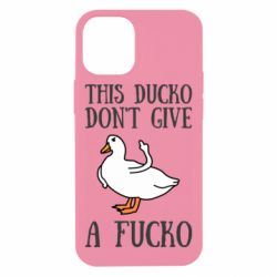 Чехол для iPhone 12 mini DUCK