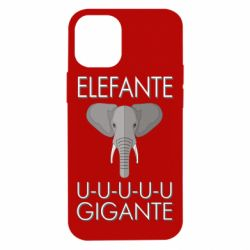 Чехол для iPhone 12 mini Elefante uuu Gigante