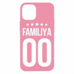 Чохол для iPhone 12 mini Прізвище та номер