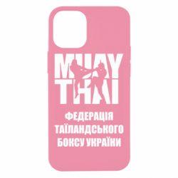 Чехол для iPhone 12 mini Федерація таїландського боксу України