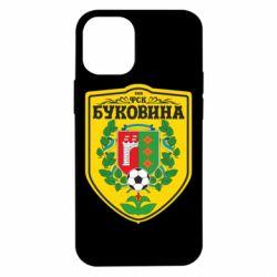 Чехол для iPhone 12 mini ФК Буковина Черновцы