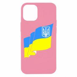 Чехол для iPhone 12 mini Флаг Украины с Гербом