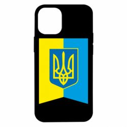 Чехол для iPhone 12 mini Flag with the coat of arms of Ukraine