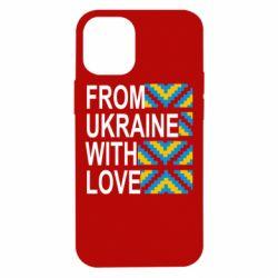 Чехол для iPhone 12 mini From Ukraine with Love (вишиванка)