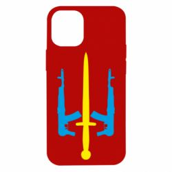 Чохол для iPhone 12 mini Герб України з автоматами та мечем