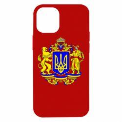 Чехол для iPhone 12 mini Герб Украины полноцветный