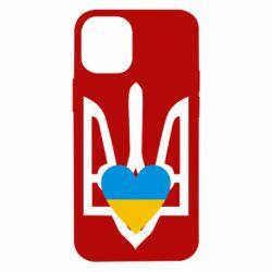 Чохол для iPhone 12 mini Герб з серцем