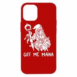 Чехол для iPhone 12 mini Giff Me Mana
