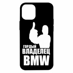 Чехол для iPhone 12 mini Гордый владелец BMW