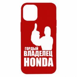 Чохол для iPhone 12 mini Гордий власник HONDA