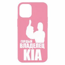 Чохол для iPhone 12 mini Гордий власник KIA