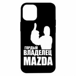 Чохол для iPhone 12 mini Гордий власник MAZDA
